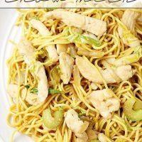Spicy Chicken Chow Mein